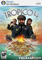 Tropico 4 (英文版) (DVD 版)