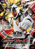 Hero Club Kamen Rider Fourze (DVD) (Vol.1) (Japan Version)