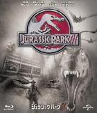 Jurassic Park 3 (Blu-ray) (Japan Version)