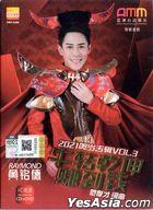 Niu Zhuan Gan Kun Zhuan Dao Qian (CD + Karaoke DVD) (Malaysia Version)