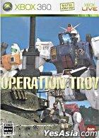 Mobile Suit Gundam Operation Troy (Japan Version)