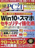 Nikkei PC21 07175-06 2021