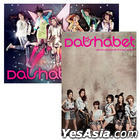 DalShabet Mini Album Vol. 5 + DalShabet Special Photobook (Limited Edition) (Korea Version) + Poster in Tube