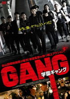 Gang  (DVD) (Japan Version)
