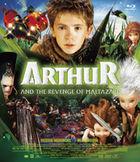 Arthur and Revenge Of Maltazard (Blu-ray) (Japan Version)