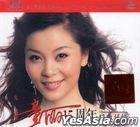 Tong Li 15th Anniversary (HQCD) (China Version)