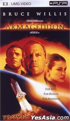 ARMAGEDDON (UMD Video)(Japan Version)