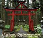 beatless... 'Native Relaxation' (Japan Version)