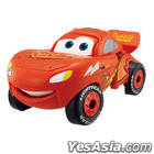 Egg Stars : CARS Lightning McQueen