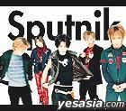 Sputnik - Tabibitotachi - (日本版)