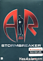 Stormbreaker (Hong Kong Version)
