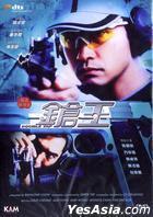 Double Tap (2000) (DVD) (Kam & Ronson Version) (Hong Kong Version)