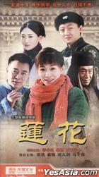 Lian Hua (H-DVD) (End) (China Version)