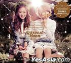2YOON Mini Album Vol. 1 - Harvest Moon (CD + DVD) (Taiwan Version)