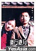When I Turned Nine (DVD) (Hong Kong Version)