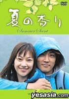 Summer Scent  Vol. 5  (Japan Version)