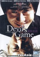 Devil's Game (DVD) (English Subtitled) (Malaysia Version)