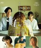 True Mothers (Blu-ray) (English Subtitled) (Japan Version)