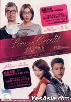 Love on Credit (2011) (DVD) (Malaysia Version)