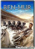 Ben-Hur (2016) (DVD) (Hong Kong Version)