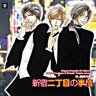 BL Tantei Gaihen 4 Shinjuku Nichome no Jijo (Japan Version)