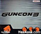 Guncon 3 (亚洲版)