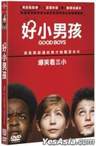 Good Boys (2019) (DVD) (Taiwan Version)