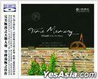 Time Memory (Blu-spec CD) (China Version)