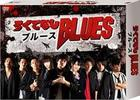 Rokudenashi Blues DVD Box (DVD) (First Press Limited Edition) (Japan Version)