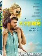 Gifted (2017) (DVD) (Taiwan Version)