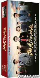 Yang Guang Xia De Fa Ting (2018) (DVD) (Ep. 1-36) (End) (China Version)