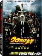 Twentieth Century Boys Chapter 2 (DVD) (English Subtitled) (Taiwan Version)