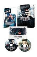 Tokyo Ghoul (2017) (DVD) (Deluxe Edition) (Japan Version)