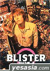 Blister! (Japan Version - English Subtitles)