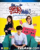 So I Married My Anti-fan (2016) (Blu-ray) (English Subtitled) (Hong Kong Version)