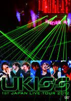 U-KISS 1st JAPAN LIVE TOUR 2012 (Japan Version)