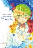 Mochizuki Jun 2nd Illustration Works PandoraHearts 'There is.'