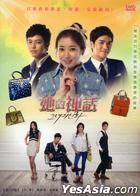 Love In Her Bag (DVD) (Ep.1-20) (End) (Multi-audio) (JTBC TV Drama) (Taiwan Version)