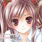 Isshoni Neruno! 'estate notturno' (Japan Version)