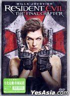 Resident Evil: The Final Chapter (2016) (DVD) (Hong Kong Version)