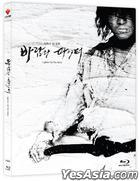 Fighter in the Wind (Blu-ray) (Hommage Limited Edition) (Korea Version)