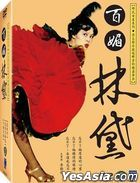 Linda Lin Boxset (DVD) (3-Disc) (Taiwan Version)