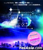 My Love From The Star (2 Instrumental Music CD)