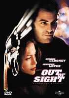 OUT OF SIGHT (Japan Version)