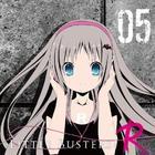 Radio CD 'Little Busters! R' Vol.5 (Japan Version)