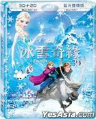 Frozen (2 Blu-ray) (3D + 2D) (Taiwan Version)