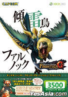 Xbox LIVE Microsoft Point 3500 Monster Hunter Frontier G Version 'Farunokku' (日本版)