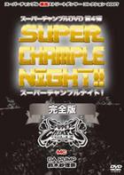 Super Chanpuru Live! (DVD) (Japan Version)