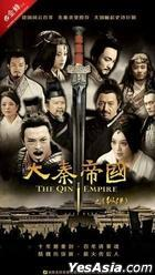 The Qin Empire (H-DVD) (End) (China Version)