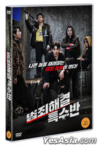 Crime Solving Special Squad (DVD) (Korea Version)